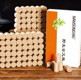 無煙艾灸柱艾灸盒隨身灸家用養生艾灸艾條艾草艾葉艾絨純艾柱