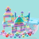 積木 大顆粒積木收納盒裝 兒童拼裝益智積木玩具3-6周歲男孩女孩幼兒園 16育心