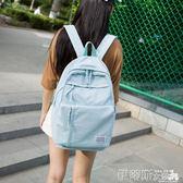 後背包女書包女韓版原宿ulzzang高中學生純色初中大學背包超火後背包 伊蒂斯女裝