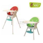 【愛吾兒】Creative Baby 三合一成長型餐椅 Sprout 3 in 1 Hi-Lo Chair 紅/綠
