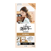 Liese莉婕 泡沫染髮劑-棉花糖棕色 【康是美】