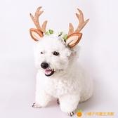 寵物頭飾發夾新款狗狗圣誕節帽貓咪飾品仙仙鹿角【小橘子】