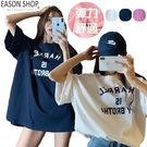 EASON SHOP(GQ0862)韓版撞色英文字母印花落肩寬鬆圓領短袖五分袖素色棉T恤女上衣服寬版大尺碼閨蜜裝