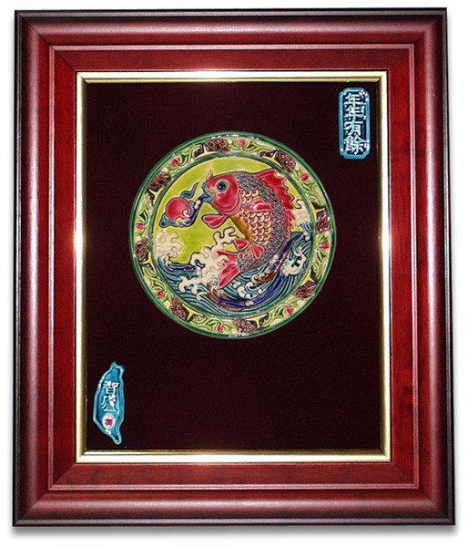 鹿港窯-交趾陶居家開運裝飾壁飾~M連年有餘