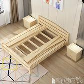 雙人床架 實木雙人床主臥現代簡約經濟型松木單人床成人出租房床架igo 寶貝計畫