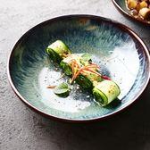 雙十二 淺口盤 克里特窯變釉創意餐具 8英寸家用陶瓷菜盤碟子西餐湯盤【onecity】