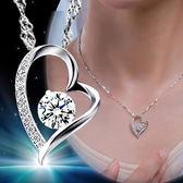 項錬 情人節禮物 新款鑽石吊墜學生女士 韓版簡約時尚氣質百送水波項鍊 玩趣3C