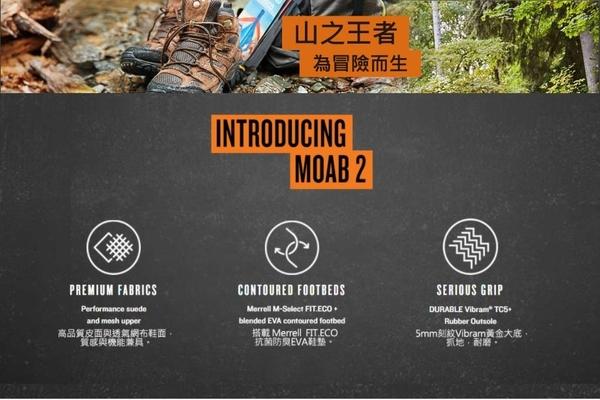 MERRELL(女)MOAB 2 GORE-TEX防水登山運動鞋 女鞋-橄欖綠