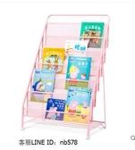 兒童書架卡通繪本架鐵藝經濟型簡易寶寶組合落地小學生省空間書櫃(6層嫩粉色(2060)