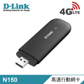 D-Link DWM-222 4G LTE N150 USB行動網卡