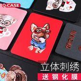 18新款ipad保護套air2硅膠a1822軟殼蘋果皮套【3C玩家】