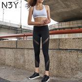 【雙11】運動外穿蜜桃提翹臀高腰緊身壓力九分瑜伽褲速干打底彈力健身褲女免300
