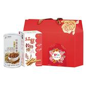 【中秋限定】藜玫瑰禮盒(印地安藜麥多榖米精+【歐恩】紅藜穀物棒)