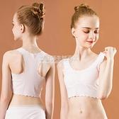 1件 女童發育期無痕小背心女學生內衣9-12初中生內穿夏薄款小女孩文胸 設計師生活百貨