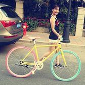 死飛自行車單車活飛公路賽倒剎車實心胎熒光24/26寸成人男女學生CY 【Pink Q】