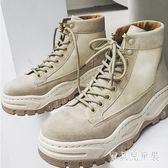 馬丁靴 男鞋潮流厚底高幫鞋秋冬加絨工裝男鞋休閒馬丁靴 BF17848【寶貝兒童裝】