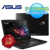 ASUS ROG Strix GL503VM-0091B7700HQ 15吋 電競筆電【加贈木質音箱】