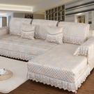 沙發墊歐式季布藝四季通用客廳防滑定做皮全包沙發套沙發罩全蓋『新佰數位屋』