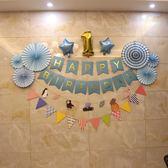 拉條彩旗裝飾成人兒童生日派對布置用品