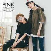 上衣 情侶款休閒假二件式純棉素面短袖上衣 - PINK CHIC - 12018