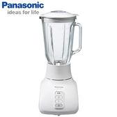 『Panasonic』☆國際牌1.5L多機能果汁機 MX-GX1551 /MXGX1551 **免運費**