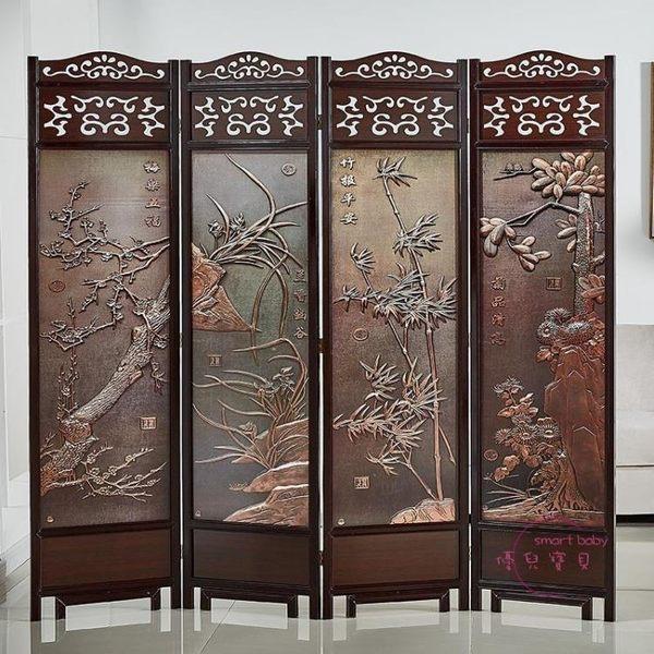 【免運】屏風實木中式仿古屏風折疊可移動酒店茶樓隔斷客廳隔斷玄關雙面復古