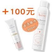 娜芙潤色防曬隔離霜SPF35 PA++ 30g 檸黃 +100元送雅漾大水(網路價已含100元)