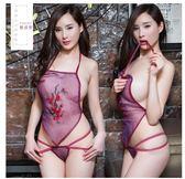 性感情趣內衣服激情套裝血滴子騷開檔式內褲女日系夫妻用品透視裝 東京衣秀