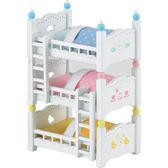 森林家族 嬰兒三層床 (EPOCH) 26240