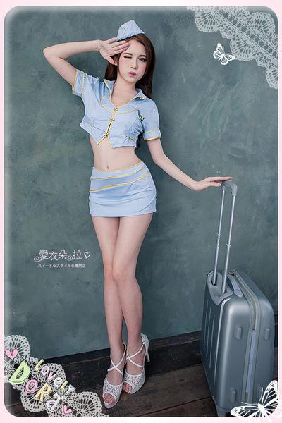 空姐服 領航員角色扮演制服 水藍色套裝迷你裙- 愛衣朵拉
