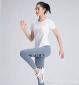 駱駝運動T恤男士寬鬆短袖跑步衣服透氣快干t恤吸濕排汗健身衣女士快速出貨