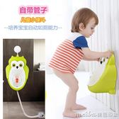 男童站立式小便器掛牆式寶寶小便斗幼兒園兒童小便池自動沖水尿盆QM 美芭