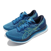 Asics 慢跑鞋 GlideRide 藍 黃 男鞋 全新科技 輕量省力型跑鞋 運動鞋 【ACS】 1011A817401