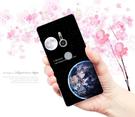 [XZ2 軟殼] Sony Xperia xz2 H8296 手機殼 保護套 外殼 地球月球