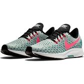 Nike Zoom Pegasus 35 女鞋 綠桃 小飛馬 休閒運動 (布魯克林) 942855-009