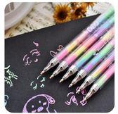 【筆紙膠帶】迷幻物語6色彩虹旋轉螢光水性筆/變色筆