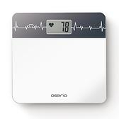 【南紡購物中心】oserio心率體重計BHG-208(疲勞指數/體重機/電子秤重/歐瑟若)