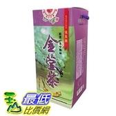 [COSCO代購] W10915 桂淳 優良獎金萱茶 300公克 X 2入