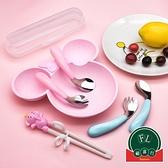 彎頭勺子嬰兒彎柄訓練短把餐具套裝兒童勺叉寶寶【福喜行】