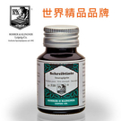 德國 Rohrer & Klingner 鋼筆墨水 50ml - 翡翠綠 RK510 / 瓶