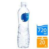 悅氏LIGHT鹼性水720mlx20入/箱【愛買】