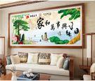 3D印花十字繡家和萬事興新款客廳大幅風景畫線繡2019簡約現代