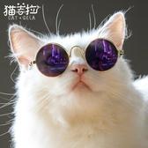 寵物眼鏡 貓咪眼鏡狗狗貓咪墨鏡寵物貓搞怪寵物眼鏡 雙12