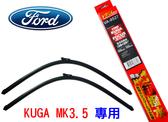 VINA VA-9527 福特 KUGA FOCUS MK3.5 專用雨刷 28+28吋 專用軟骨雨刷