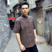 中式棉麻唐裝短袖民族風復古大碼中山裝亞麻 nm1561 【野之旅】