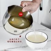 304不銹鋼家用濾油  喝湯分離月子去油隔油湯壺撇過濾油器廚房 時尚教主