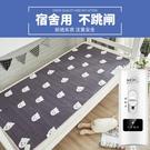 單人電熱毯學生宿舍電褥子小型安全家用1.2米寢室專用小功率除濕