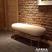 北歐鐵藝換鞋凳長條凳家用床尾凳試鞋凳試衣間長凳服裝商場沙發凳 果果輕時尚NMS