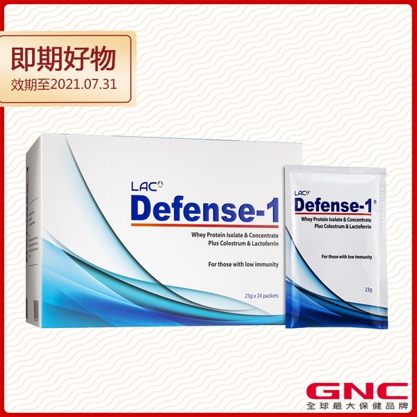 【GNC健安喜】即期品 LAC全方位奶蛋白飲品 24包/盒(乳鐵蛋白/初乳/b群/保護力)