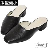Ann'S高冷姿態-寬腳OK鱷魚壓紋方頭穆勒鞋-黑